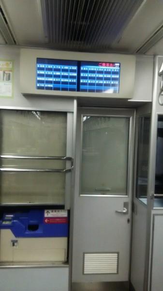 ワンマン電車