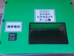 情報機器専用BOX
