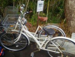金属類とは・・・②自転車